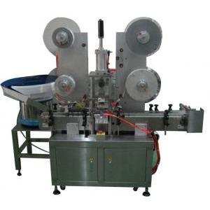 Full Automatic Aluminium Foil Punching & Feeding Machine